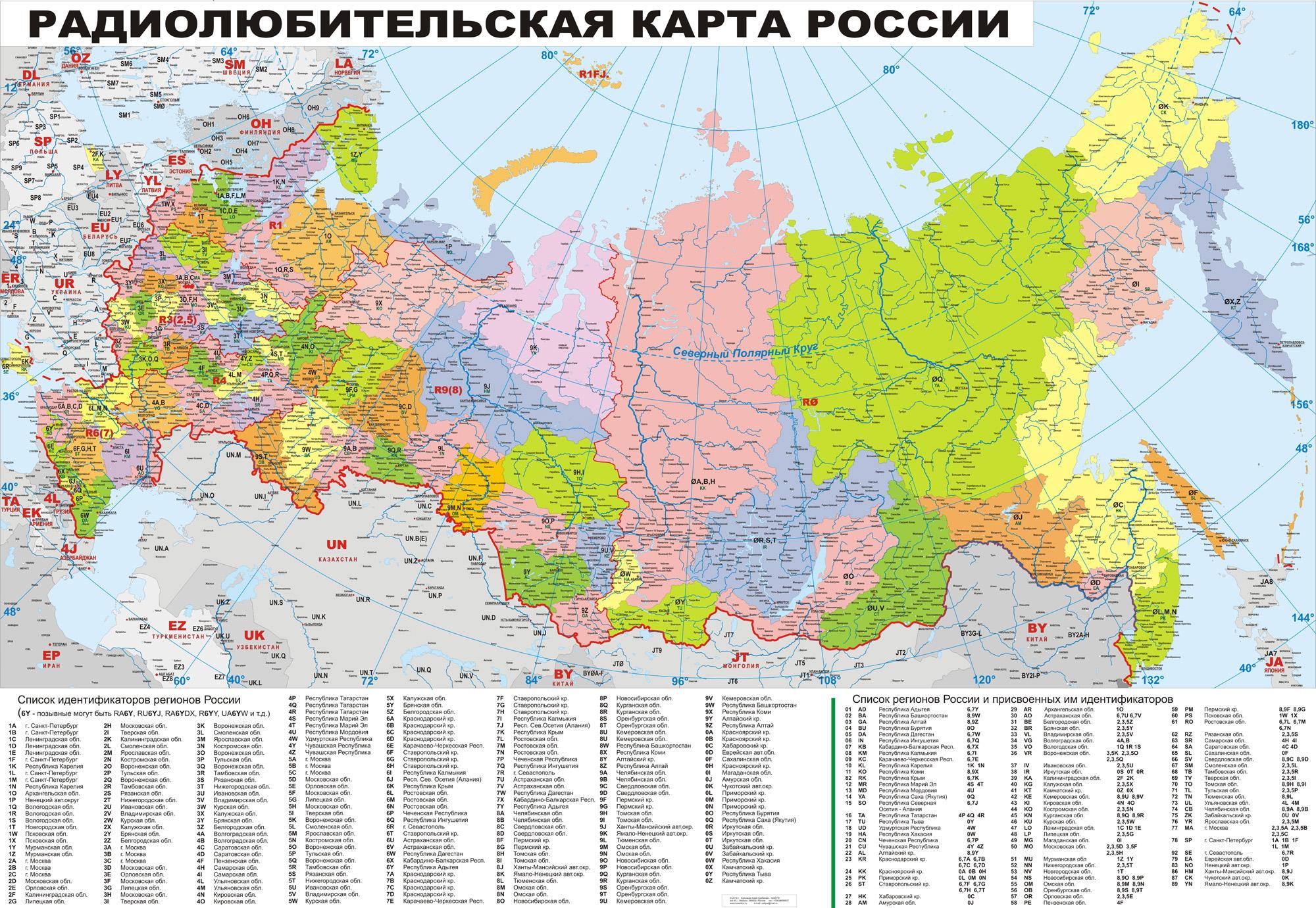 Карта мира формат а3 скачать