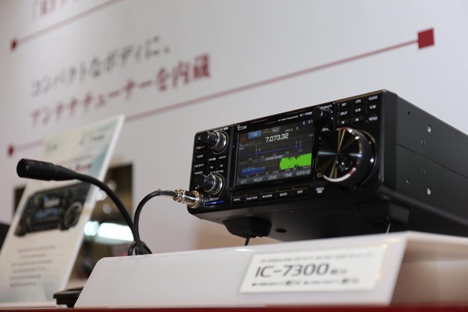 ICOM-7300