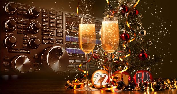С новым 2016 годом! 22DX.RU